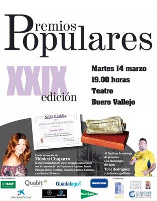 Premios populares 2017